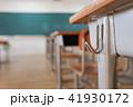 学校 教室 小学校の写真 41930172