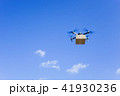 青空 飛行 ドローンの写真 41930236