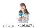プレゼント 41930871