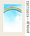 空 虹 背景素材のイラスト 41931162
