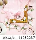 帽子 ハット めがねのイラスト 41932237