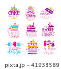 Sweets logo original design set, kids menu badges, natural organic food hand drawn vector 41933589