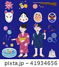 お祭り・縁日の遊び イラストセット 41934656