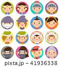 ゲームキャラクター ファンタジー RPG 伝説の勇者様御一行 顔 かわいい 丸アイコン セット 41936338
