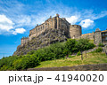 Edinburgh Castle under a clear sky 41940020