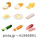 食 料理 食べ物のイラスト 41940891