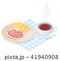 お茶 食 料理のイラスト 41940908