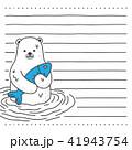 くま クマ 熊のイラスト 41943754