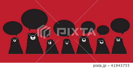 black bear breed polar bear vector speech bubble 41943755