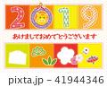 年賀2019 年賀状 松竹梅のイラスト 41944346