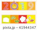 年賀2019 年賀状 松竹梅のイラスト 41944347