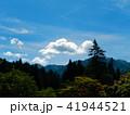 山と雲 41944521