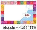 年賀2019 年賀状 パッチワークのイラスト 41944550