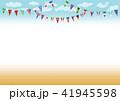 運動会 41945598