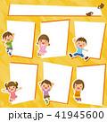 フレーム 元気 子供たちのイラスト 41945600