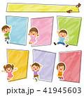 フレーム 元気 子供たちのイラスト 41945603