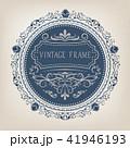 フレーム ビンテージ オーナメントのイラスト 41946193