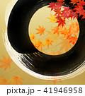金箔 丸 和柄のイラスト 41946958