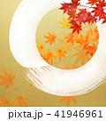 金箔 丸 和柄のイラスト 41946961