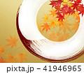 金箔 丸 和柄のイラスト 41946965