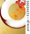 金箔 丸 和柄のイラスト 41946966