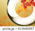 金箔 丸 和柄のイラスト 41946997