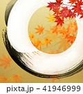 金箔 丸 和柄のイラスト 41946999