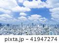 東京 空撮 町並みの写真 41947274