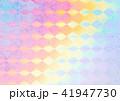 にじ レインボー 虹のイラスト 41947730