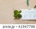 PTA ネームストラップ PTA役員の写真 41947786