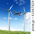 風力発電機 ドローン 風車の写真 41947829