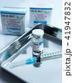 ワクチンイメージ 41947832