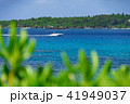 沖縄 海 夏の写真 41949037