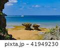 沖縄 海 砂浜の写真 41949230