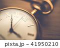 懐中時計 41950210