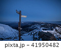 《長野県 東天狗岳》 東天狗岳山頂から 41950482