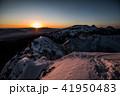 《長野県 東天狗岳》 東天狗岳山頂から 41950483