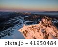 《長野県 東天狗岳》 東天狗岳山頂から 41950484