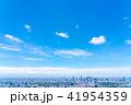 空 青空 都市風景の写真 41954359