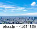 空 青空 都市風景の写真 41954360