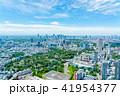 空 青空 都市風景の写真 41954377