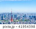 空 青空 都市風景の写真 41954398