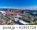 港 コンテナヤード コンテナターミナルの写真 41955728