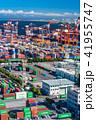 港 コンテナヤード コンテナターミナルの写真 41955747