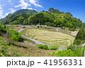 夷耶馬の風景 41956331