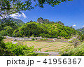 夷耶馬の風景 41956367