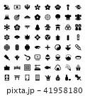 アイコン 和 和風のイラスト 41958180