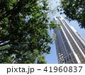 東京都庁ビル 41960837
