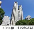 東京都庁ビル 41960838