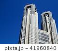 東京都庁ビル 41960840